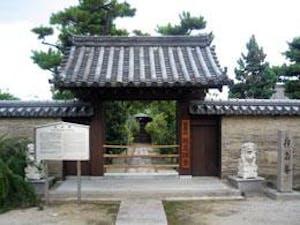 徳泉庵墓園の画像