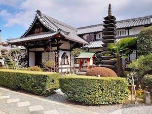 空海山法然院 源空寺の画像