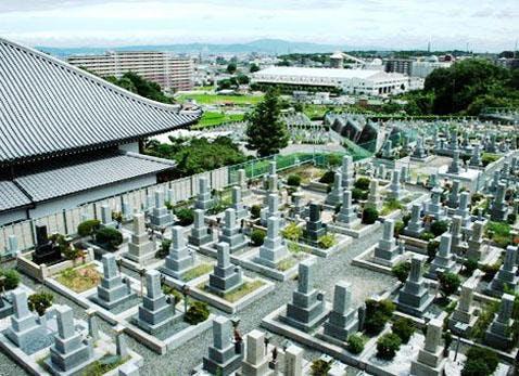大阪茨木霊苑