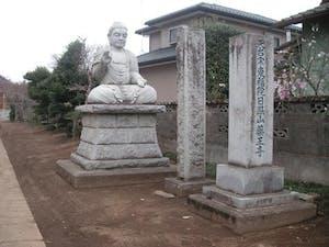 薬王寺の画像