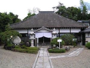 阿育王山 養徳寺の画像
