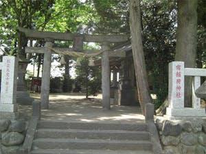 宿稲荷神社神道霊園の画像