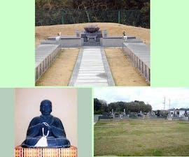 即随寺の画像