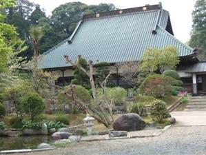 大洞山光福寺の画像