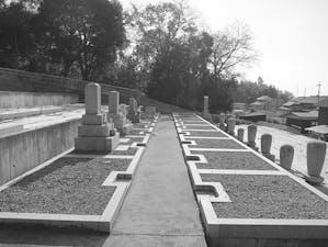 元昌寺境内墓地の画像