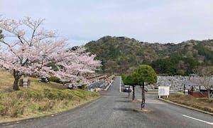 福岡中央霊園の画像