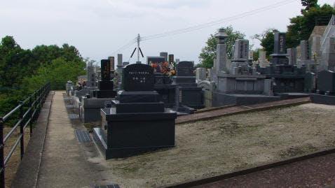 油山観音墓園
