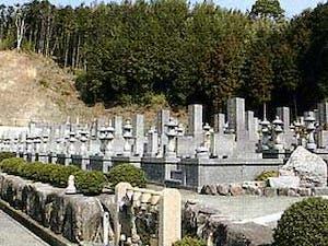 志摩富士見霊園の画像