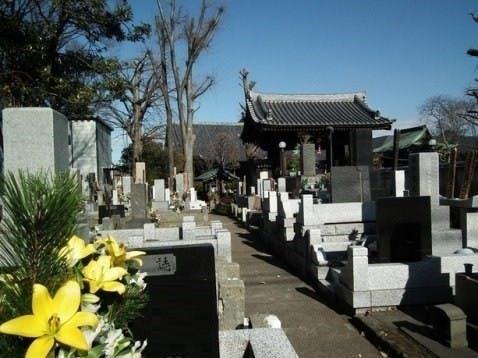 立源寺墓苑