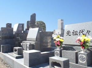 常専寺 橘墓苑の画像