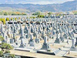 青垣霊園の画像