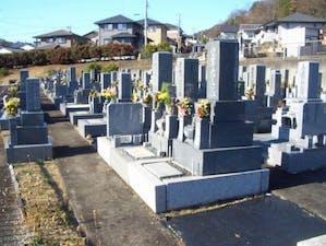尾崎霊園の画像