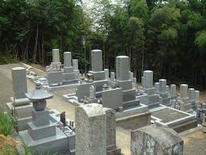 慈眼寺福聚苑墓地の画像