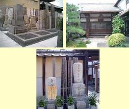 専徳寺の画像