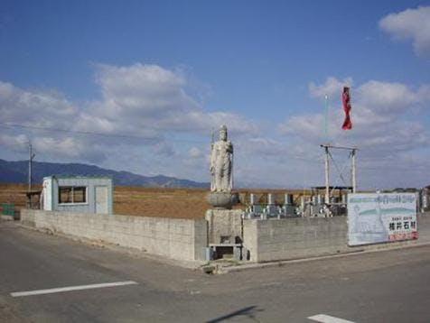 木曾三川霊苑