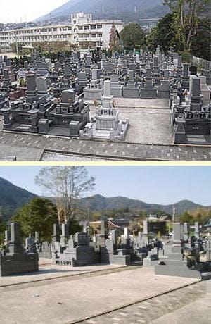 寺ノ山霊園