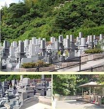 平尾台霊園の画像