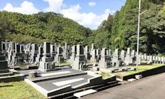 松陵台墓園の画像
