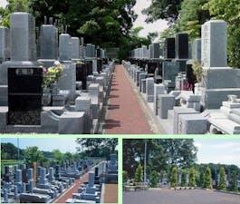 さぎ山聖地墓苑の画像