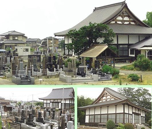 満蔵院墓苑