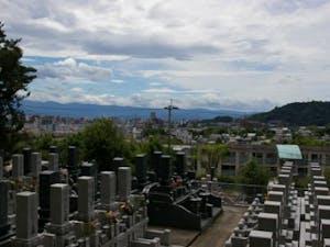 島崎小山田霊園の画像