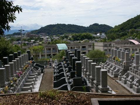 島崎小山田霊園