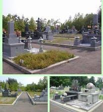メモリアルパーク還浄苑の画像