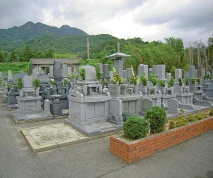 防府東墓苑