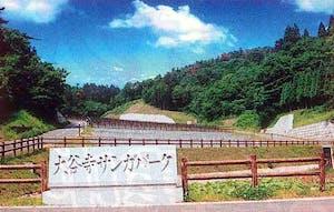 泰澄大師霊園 大谷寺サンガパークの画像