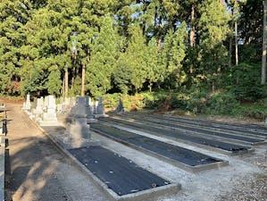 日野川西部墓地の画像