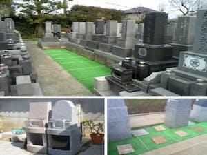 茅ヶ崎浄苑の画像
