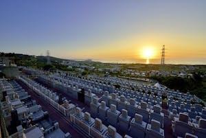 中城メモリアルパークの画像