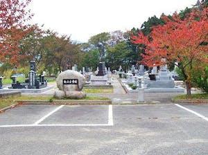関川村営 白山平霊園の画像