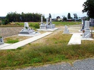 下内竹墓地の画像