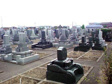 坂井輪霊園