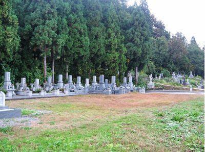 薬照寺墓園