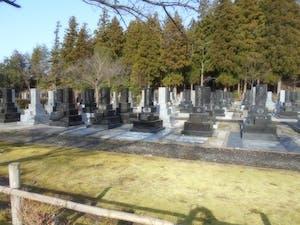 柏崎市墓園の画像