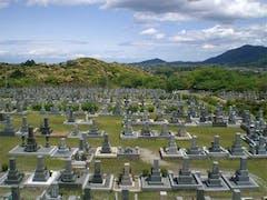 伊勢やすらぎ公園墓所の画像