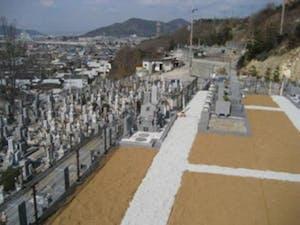 竜山公園墓地の画像