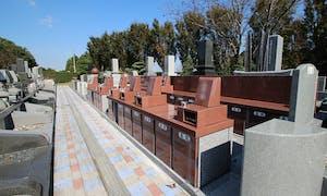佐倉南霊園 南無の郷の画像