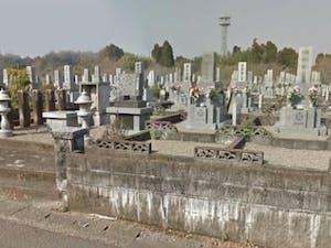 宮崎市営 佐土原墓地公園の画像