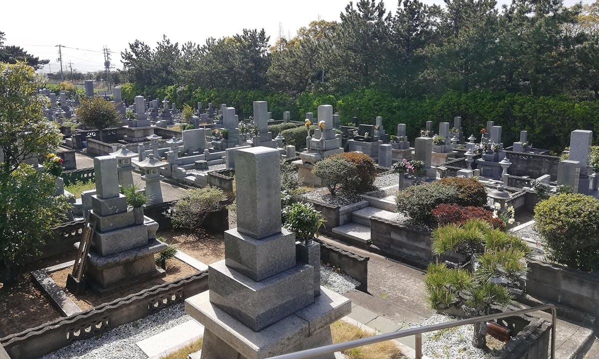 松茂町営 豊久墓地公園
