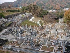 広島市営 高天原墓園の画像