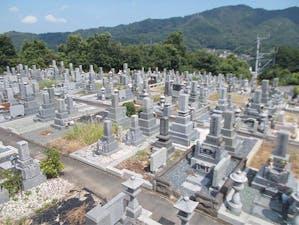 広島市営 天王墓地の画像