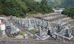 広島市営 前原墓地の画像