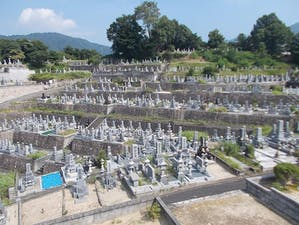 広島市営 小越墓園の画像