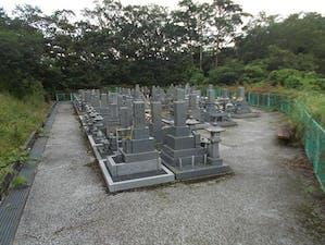 広島市営 杉並台墓苑の画像