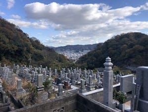 呉市営 二河墓地の画像