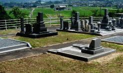 八頭町営 船岡墓苑