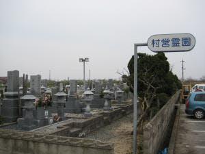 日吉津村営霊園の画像